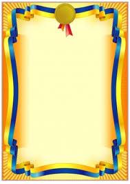 дипломный сертификат Векторы фото и psd файлы Скачать Декоративный шаблон рамки рамки для дипломов или сертификатов