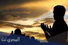 افضل دعاء يوم عرفة لاخي المتوفي مؤثر ومستجاب بأمر الله - المصري نت
