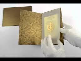 rp9684, gold color, sikh wedding cards, punjabi wedding cards Punjabi Wedding Cards Vancouver rp9684, gold color, sikh wedding cards, punjabi wedding cards, sikh wedding invitations Punjabi Wedding Cards Sample