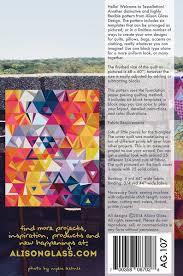 Tessellation Quilt Pattern by Alison Glass &  Adamdwight.com