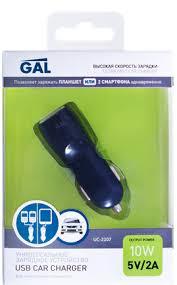 Купить <b>Автомобильное зарядное устройство Gal</b> универсальное ...