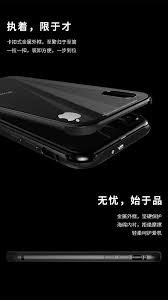 Wk Design Hong Kong Wk Design Kingkong Case Phone Case Wk Design