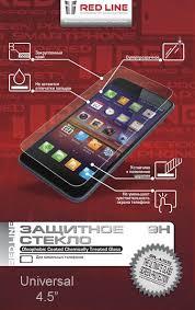 <b>Защитное стекло Red</b> Line для смартфона 4.5'' — купить по ...