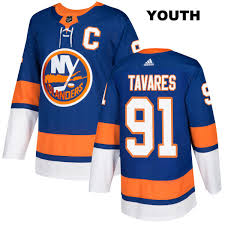 Islanders Authentic York Jersey New