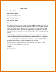 Internship Application Letter 9 10 Nurse Internship Cover Letter Juliasrestaurantnj Com