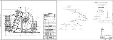 Строительные материалы и технологии курсовые и дипломные работы  Курсовой проект Цех по производству щебня Дробилка СМ 16А