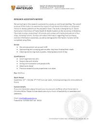 Research Assistant Job Description Resume Research Assistant Opportunity University Of Waterloo Ru Psych