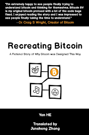 What is this bitcoin story? for one thing, millions believe that bitcoin will make them rich with little or no effort. Recreating Bitcoin A Fictional Story Of Why Bitcoin Was Designed This Way He Mr Yan Zhang Mr Juncheng 9781713315902 Amazon Com Books