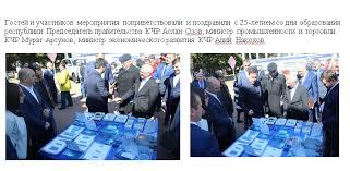 Получение диплома и право размещать эмблему Карачаево Черкесск  1 д 2 д