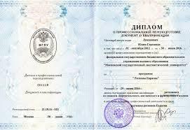 Как посчитать средний балл на красный диплом Москва Как посчитать средний балл на красный диплом