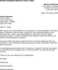 Dental Assistant Cover Letter Samples Dental Assistant Cover Letter