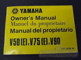 yamaha v50 zeppy io yamaha v50 v75 v90 v 50 75 90 e owners manual 517 28199 60