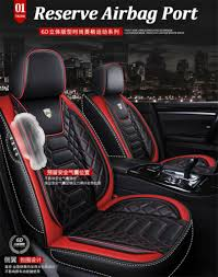 set premium interior universal parts