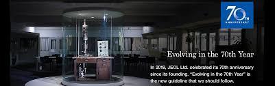 Jeol Usa Inc Scanning Electron Microscopes Transmission