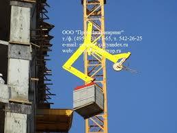 ПромИнжиниринг - Подъемное оборудование: <b>стропы</b>, траверсы ...