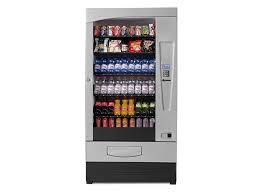 Gulf Vending Machines Impressive DRX48 Gulf Vending