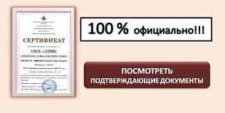 Сделать загранпаспорт в москве срочно на новослободской