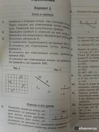 Геометрия класс Дидактические материалы Пособие для учащихся  все