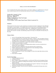 8 Salary Requirements In Resume Job Apply Letter