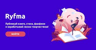 "Read fairy tail ""Ер-Боко-каан и сирота Чичкан"" (<b>Алтайские</b> сказки ..."