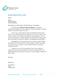 sample recognition letter template best business template 1