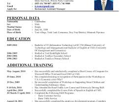How To Create A Simple Resume Create A Simple Resume How To Make A