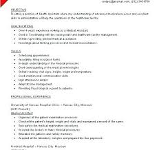 Teaching Skills For Resume Substitute School Teacher Resume Example ...