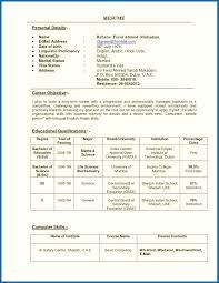Resume Of A Teacher India Teachers Resume Format India Professor