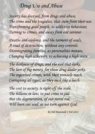 Drug Addiction Quotes Cool Drug Addiction Poems