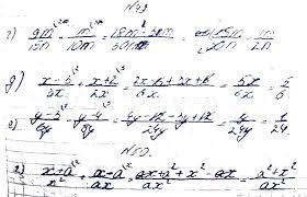 Контрольные работы по математике класс гармония истомина  Контрольные работы по математике 3 класс гармония истомина 3 четверть контрольная 9 2 вариант