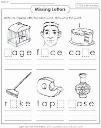 More than 1,500 ela activities. 25 1st Grade Phonics Worksheets Pdf Softball Wristband Template
