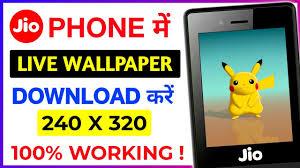 🔥JIO PHONE LIVE WALLPAPER BEST TRICK ...