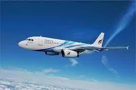 Bangkok Airways reports cyberattack   Cybersafe News Bangkok Airways  reports cyberattack