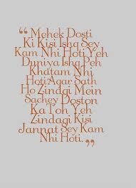 sad love status for whatsapp in hindi hd wallpapers