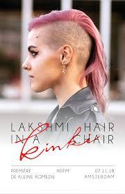 Lakshmi Hair In A Kinki Chair Lakshmi Music