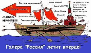 """Путин назвал """"хамством"""" санкции против России - Цензор.НЕТ 1174"""