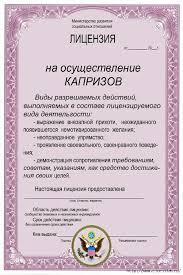 шуточные сертификаты Самое интересное в блогах шуточные справки и сертификаты