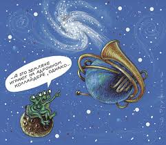 Картинки по запросу Бозон Хиггса коллайдер