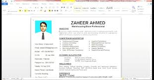 Fresh Ideas How To Make A Resume On Microsoft Word Cereal Box Book