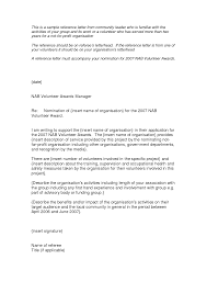 Letter Of Recommendation For Volunteer Free Cover Letter