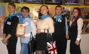 Наши студенты завоевали диплом в г Самара в финале iv Областной  dscn4611