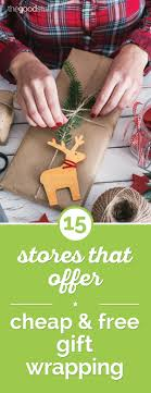 15 s that offer free gift wrapping thegoodstuff