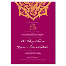 Indian Wedding Invitations Indian Theme Wedding Cards Premium 100 Recycled Papers