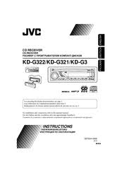 jvc car audio wiring diagram kd g342 jvc discover your wiring jvc kdg321 manuals
