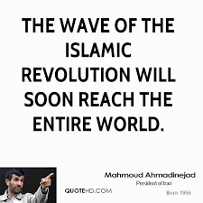 Revolution Quotes Fascinating Revolution Quotes Page 48 QuoteHD