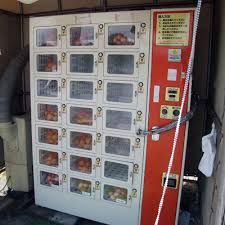 Refrigerated Vending Machine New Unusual Vending Machine Foods Strange Foods In Vending Machines