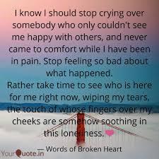 Words Of Broken Heart Quotes Yourquote