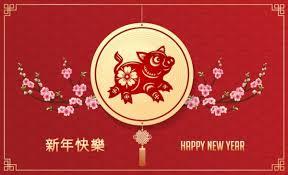 Capodanno cinese 2019 | Anno del maiale | Date | Durata