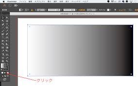 1分以内で完成楕円形ツールを使って雲を描こう Designers Tips