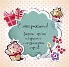 Современная открытка с днём рождения